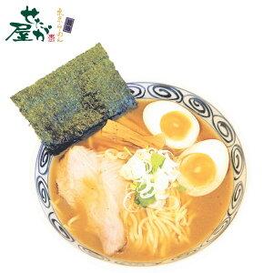 【送料無料】有名店の味!東京ラーメンせたが屋 3食入