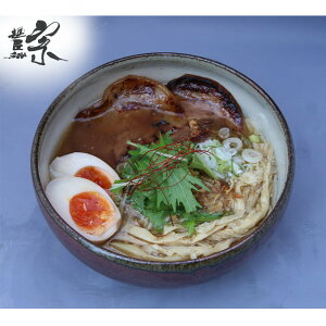【送料無料】PG-11 東京ラーメン麺屋宗 3食入