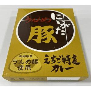 【送料無料】鳥梅 にいがたうんめ豚えちご特産カレー 200g