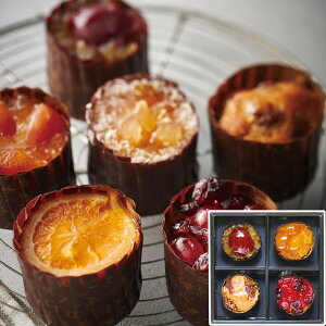 【送料無料】ホシフルーツ フレンチカップケーキ 4個入