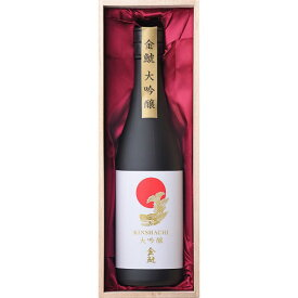 【送料無料】盛田金しゃち酒造 金鯱 大吟醸酒 720ml
