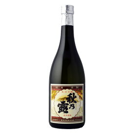 《送料無料》【米焼酎】常楽酒造 秋の露・純米 黄麹仕込 720ml