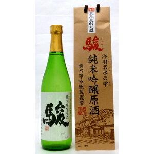 《送料無料》いそのさわ 駿 純米吟醸 原酒 720ml