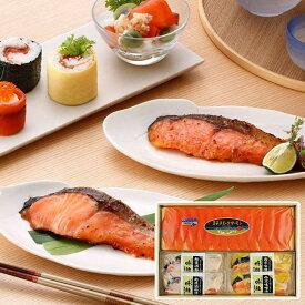 【送料無料】スモークサーモン・漬魚セット 3種