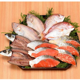 【送料無料】福井 越前干物と漬魚詰め合わせ 計12個