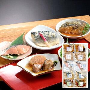 【送料無料】富山 簡単便利 お魚のおばんざい 10袋