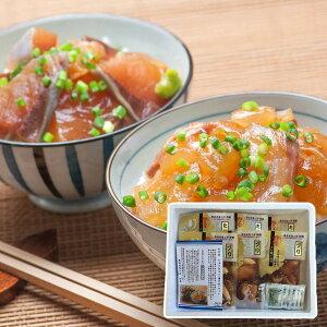 【送料無料】大分 豊後絆屋 真鯛とぶりの海鮮漬け丼 2種 計6袋