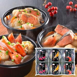 【送料無料】小樽の小鍋3種セット 6個入