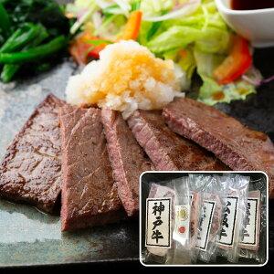 【送料無料】ブランド牛 モモステーキ5種食べ比べ 5枚入