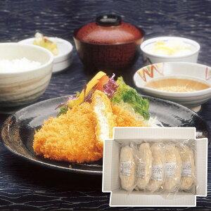 【送料無料】大阪 とんかつがんこのとんかつ 10枚入