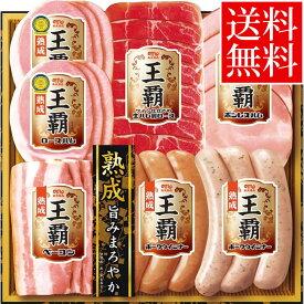 【お中元】モンドセレクション最高金賞!丸大食品 王覇ハムギフト 6種 7点セット (489g)