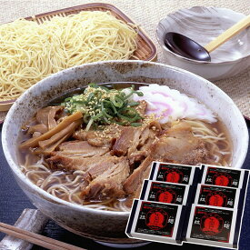 【送料無料】兵庫 神戸 南京町 大同行 ラーメン 12食入