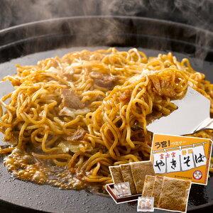【送料無料】静岡 富士宮やきそば 6食入
