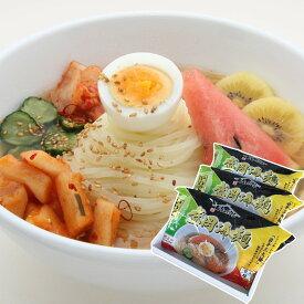 【ポイント最大10倍&送料無料】お中元 岩手 盛岡冷麺セット 6食入