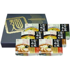 【11月限定!エントリーでポイント10倍】【送料無料】秋田比内地鶏ラーメン 12食入セット