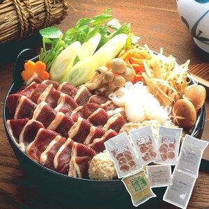 【送料無料】青森 鴨鍋セット