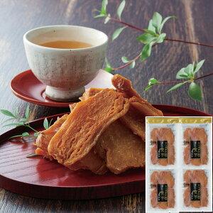 【送料無料】鹿児島 種子島 干し芋蜜芋 4個入