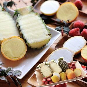 【送料無料】4種まるごと果実アイス詰合せ 18個入