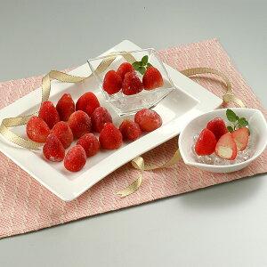 【送料無料】苺の宝石箱 練乳 18個入