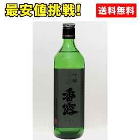 《送料無料》熊本県酒造研究所 吟醸 香露 720ml