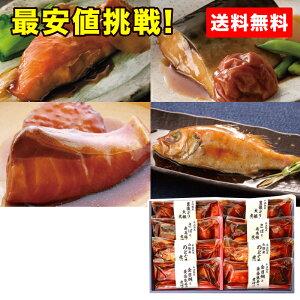 【送料無料】鳥取 山陰大松 氷温熟成 お魚惣菜ギフトセット 和の心 8切
