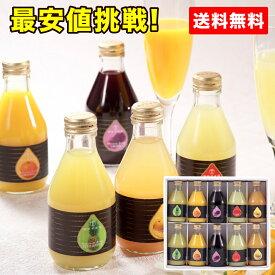 【送料無料】お中元 銀座千疋屋 銀座ストレートジュース 5種 10本入