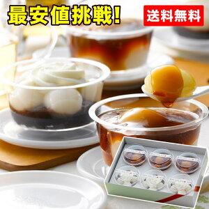 【送料無料】北海道 シロマルカフェ 白玉スイーツセット 2種 6個入
