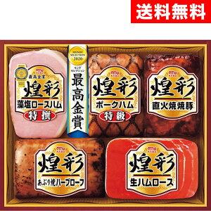 【送料無料|11月下旬より発送|2021お歳暮】丸大食品 煌彩ハムギフト 5種5点