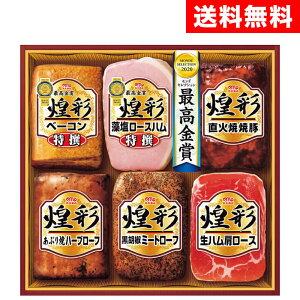【送料無料|11月下旬より発送|2021お歳暮】丸大食品 煌彩ハムギフト 6種6点