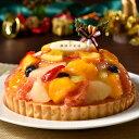 ≪期間限定ポイント5倍≫送料無料 クリスマスケーキにおすすめ!銀座千疋屋 銀座タルト フルーツ クリスマスVer …