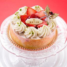 ≪期間限定ポイント5倍≫送料無料 クリスマスケーキにおすすめ! 銀座千疋屋 ベリーたっぷりのホワイトクリスマス アイスケーキ 直径12cm(2〜4人用)