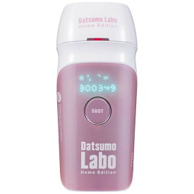 【送料無料】脱毛ラボ HomeEdition 光美容器 ピンク フラッシュ式