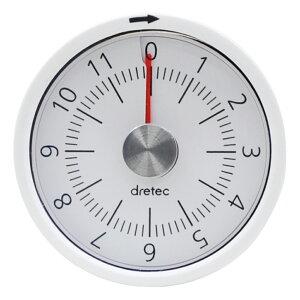 【キッチンタイマー】12分計ダイヤルタイマー