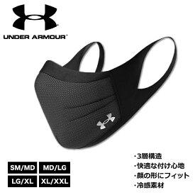 《送料無料&ポイント10倍》【正規品】UNDERARMOUR(アンダーアーマー) UAスポーツマスク 【ブラック】
