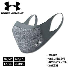 《送料無料&ポイント10倍》【正規品】UNDERARMOUR(アンダーアーマー) UAスポーツマスク 【グレー】