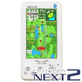 【送料無料】朝日ゴルフ EAGLEVISION NEXT2 ホワイト