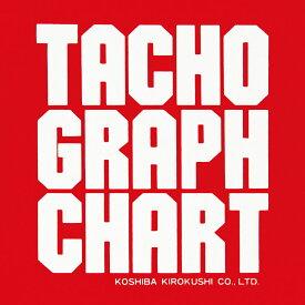 タコグラフチャート紙 タマゴ型 100枚入 1日用