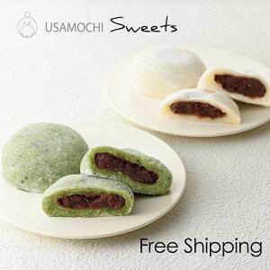 【送料無料】あんこ餅ギフト対応 宇佐餅 うさもち 九州の老舗直送 餅の持つ本来の美味しさをご自宅へお届けいたします。