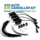 XYZ車高調 ポルシェ 997 カレラ,997 GT3,997 ターボ/カレラ4,987 ケイマン,970 パナメーラ 用 電子制御ダンパー キャ…