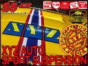XYZ車高調 SS Type-IMP DODGE ダッジ チャレンジャー (2011年〜) SS-DO02-B 30段階減衰力調整付車高調 全長調整式車高調 フ...
