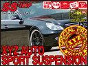 XYZ 車高調 SS Type-IMP BENZ メルセデスベンツ R170 SLK SLK230 SS-ME23 フルタップ車高調 全長調整式車高調 30段階...
