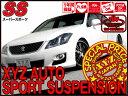 XYZ 車高調 SS Type トヨタ マジェスタ JZS147 JZS149 UZS141 UZS147 SS-LE03-A フルタップ車高調 全長調整式車高調 3…