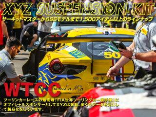 【XYZ車高調】RSTypeミツビシエクリプス【D32A】RS-MT14【30段階減衰力調整付車高調,全長調整式車高調,フルタップ車高調】