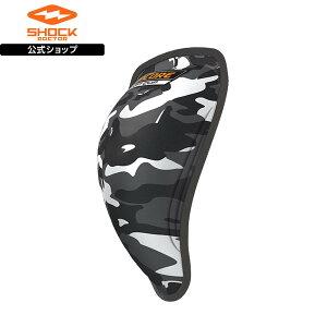 ShockDoctor(ショックドクター) エアコアカップ 208 エアコアカップ プロテクト 軽量 快適 野球 (内野手) 格闘技 ホワイトデー
