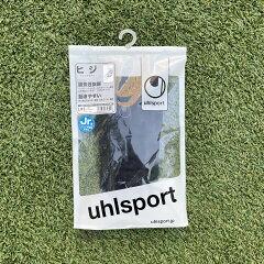 【ポイント5倍】uhlsport(ウールシュポルト)エルボーパッドJR(ジュニア用)サポーターサッカートレーニング練習試合母の日母の日プレゼント