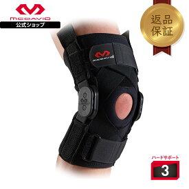 【ポイント5倍】McDavid(マクダビッド) ヒンジド ニーブレイス3 M429X サポーター 膝 ひざ 足 ニー