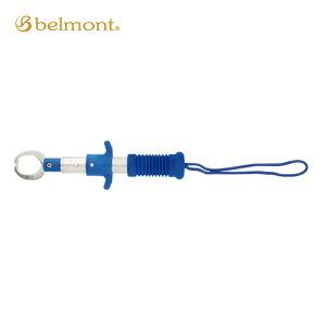 フィッシュグリッパー mini BL No.MR-040 ミニ ブルー フィッシュグリップ 釣り フィッシング 釣具 ジギング 磯釣り belmont ベルモント H 送料無料 メール便