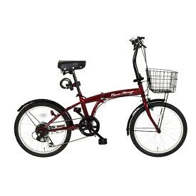 Classic Mimugo No.FDB206G-RL 折りたたみ自転車 クラシックミムゴ 20インチ 折畳自転車 6段ギア クラシックレッド おしゃれ ミムゴ [送料無料][代引不可]