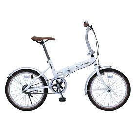 CITROEN FDB20G No.MG-CTN20G 折りたたみ自転車 シトロエン 20インチ 折畳自転車 バニラホワイト おしゃれ ミムゴ [送料無料][代引不可]