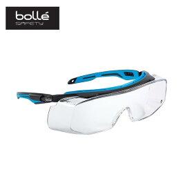 保護メガネ トライオン フリーサイズ No.TRYOTGPSI TRYON ライトブルー クリアレンズ 眼鏡の上から 防曇 耐傷性 スポーツ bolle A工D